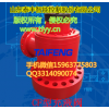 CF1-H300B系列充液阀 山东泰丰智能专业生产