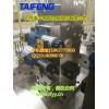 800吨龙门剪板机二通插装阀泰丰液压生产厂家直销
