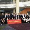 2021年越南河内国际塑料展