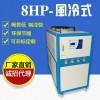 冷水机厂家供应耐酸碱防腐工业冷水机 制冷机