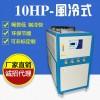 工业冷水机厂家直销低温型开放式冷水机 制冷机