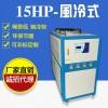 惠州冷水机/佛山冷水机/中山工业冷水机厂家