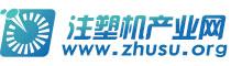 中国注塑机网