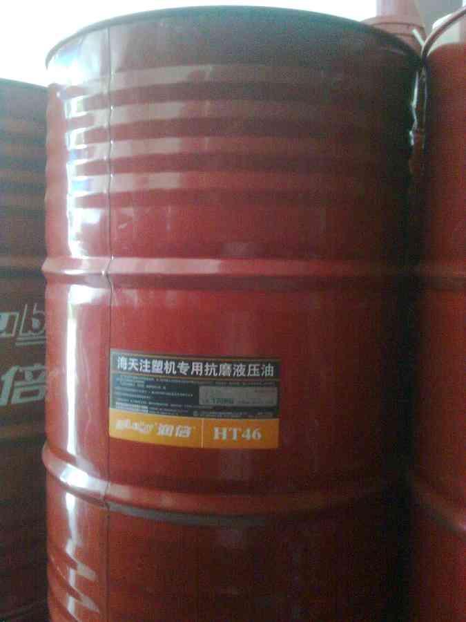 海天注塑机专用液压油