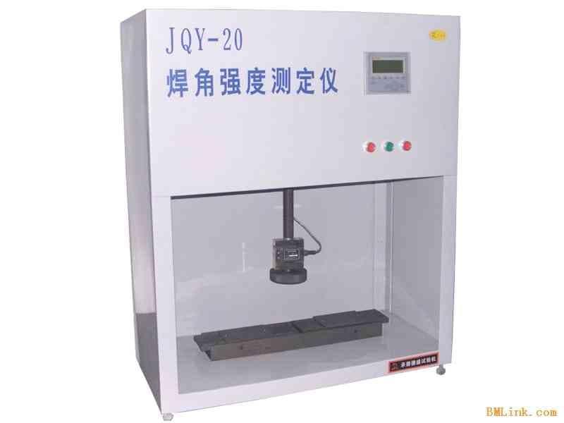 焊角强度测定仪