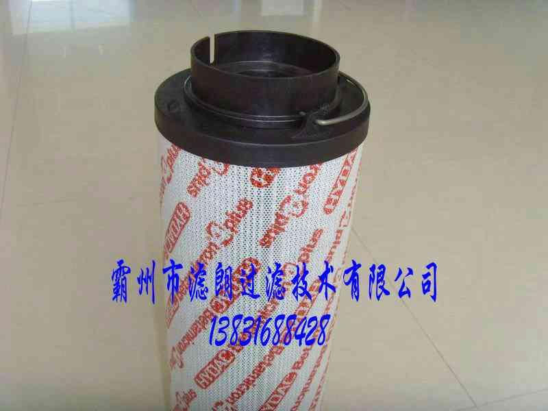0060R003BN/HC滤芯