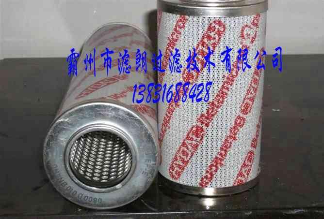 0990D003BN/HC滤芯