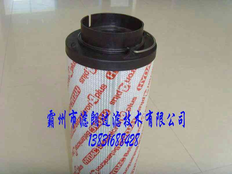 0060R010BN/HC滤芯