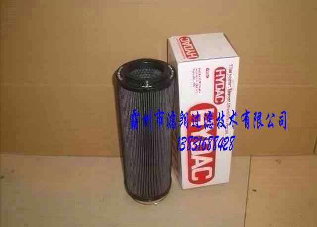 0030R003BN/HC滤芯