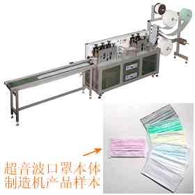 热板式塑料焊接设