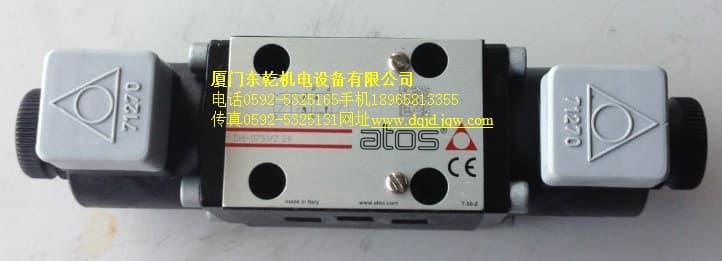 阿托斯DHI-0751 2