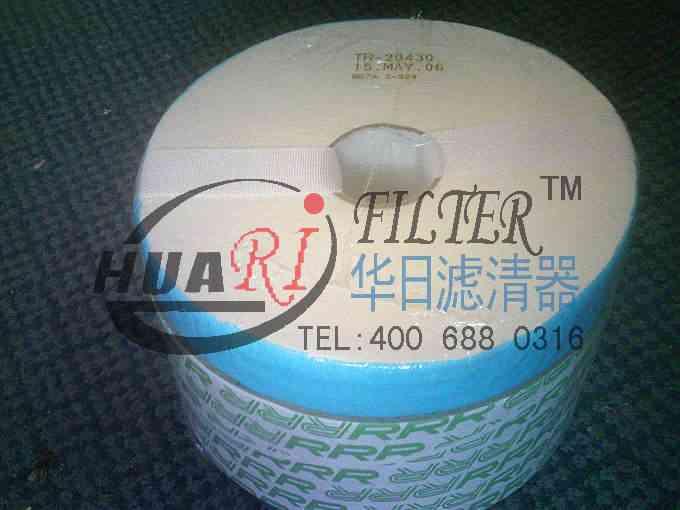 供应b-100e海天注塑机滤芯