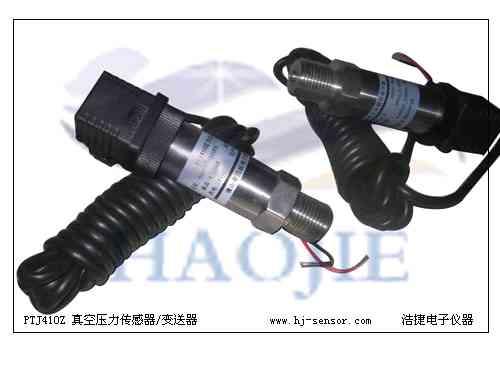泵真空监测压力传感器