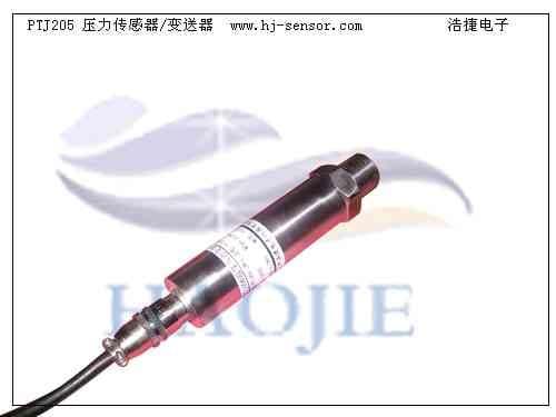 高精度油压测量压力传感器