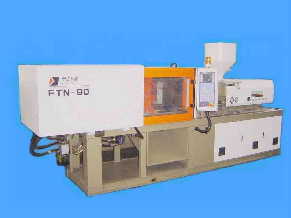 申达FTN90标准卧式注塑机
