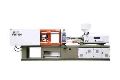 申达FTN160标准卧式注塑机