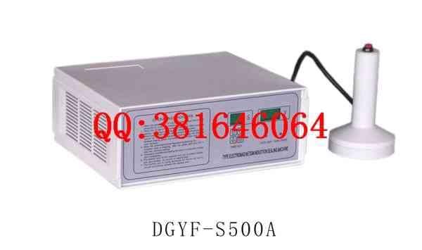 DGYF-S500A型感应封口机