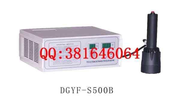 DGYF-S500B型感应封口机