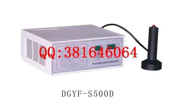 DGYF-500D型感应