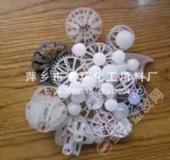 塑料空心球填料