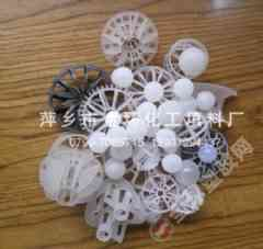 电镀铬雾抑制塑料球
