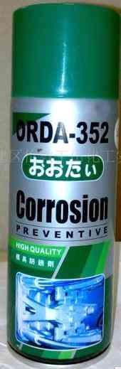 模具防锈剂(白色