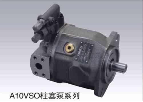 力士乐a4vg液压泵