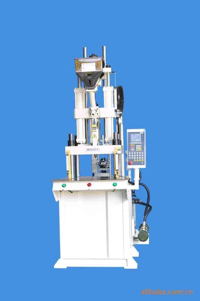 供应各种功能的立式注塑机