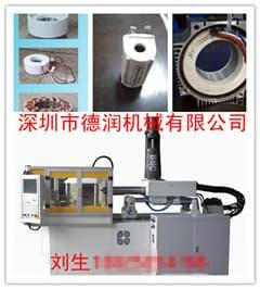 BMC/DMC注塑成型机