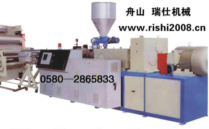 PVC自由发泡板材生产线