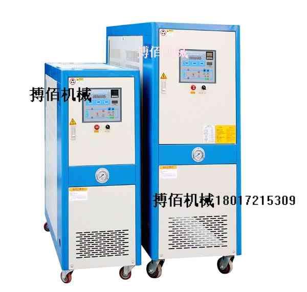 压塑模具控温设备