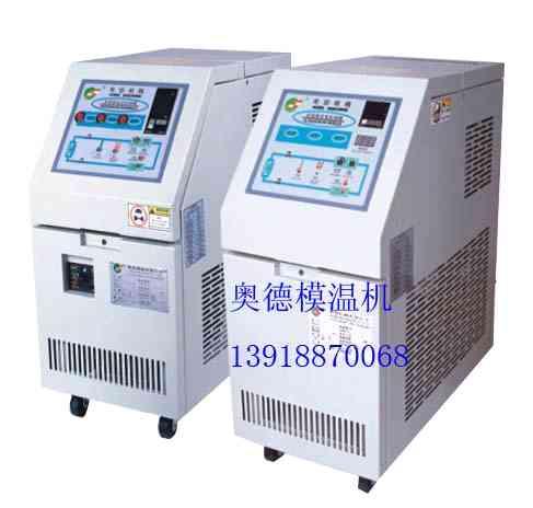上海橡胶机械控温