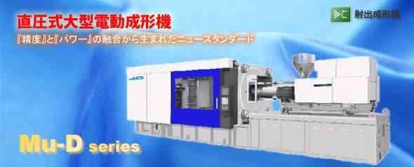 Mu-D大型直压式电