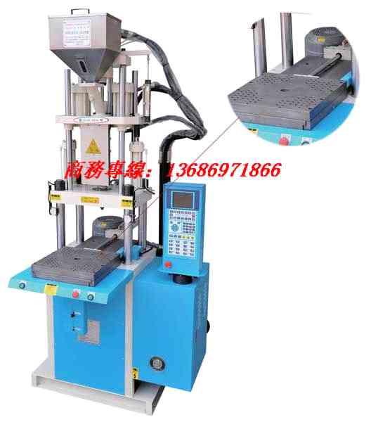 供应各种立式注塑机械
