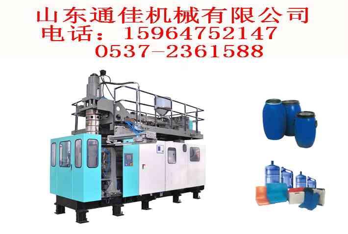 化工桶生产设备机