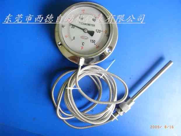 供应全不锈钢压力式温度计