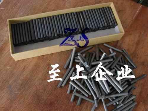 至上东莞进口钨钢总代理