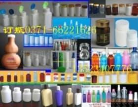 塑料易拉罐瓶